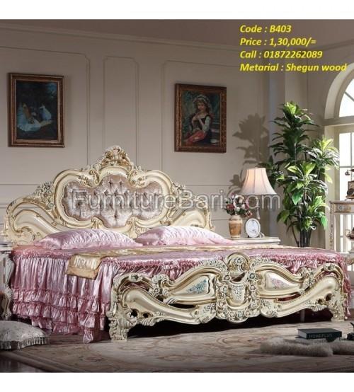 Merveilleux Luxury Bed B403
