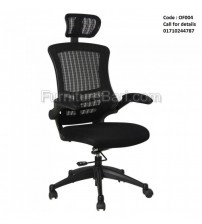 Office Chair OF004