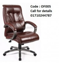 Office Chair OF005