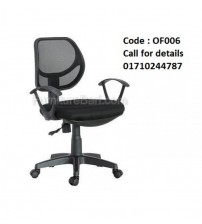 Office chair OF006