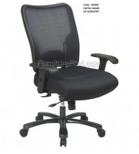 Office Chair OF009