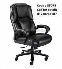 Office Chair OF073