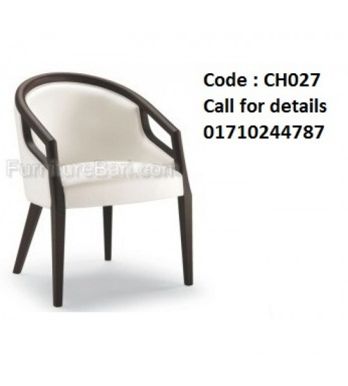 Restaurant Chair CH027
