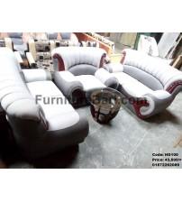 Sofa HG100